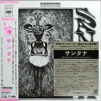 Santana - Santana (Jmlp) [Limited Edition] (Hybr) (Dsd) (Jpn)