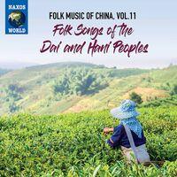 Folk Music Of China 11 / Various - Folk Music of China 11