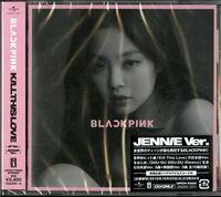 BlackPink - Kill This Love (Japanese Version) (Jennie Version)