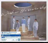 Monsta X - Wish On The Same Sky [Limited Edition] (Jpn)