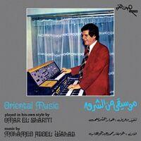 Omar Shariyi El - Oriental Music