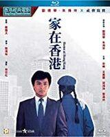 Home at Hong Kong - Home At Hong Kong / [Remastered]
