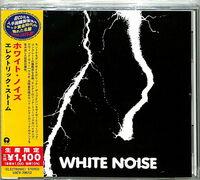 White Noise - Electric Storm [Reissue] (Jpn)