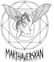 Makthaverskan - Ill [LP]