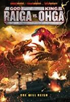 God Raiga vs King Ohga - God Raiga Vs King Ohga