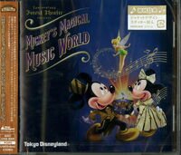 Disney - Tokyo Disneyland Mickey's Magical Music World