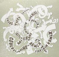 Phil Ranelin - Dissent Soul Remixes