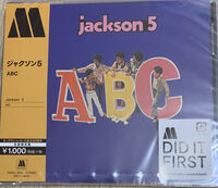 Jackson 5 - Abc [Limited Edition] (Jpn)