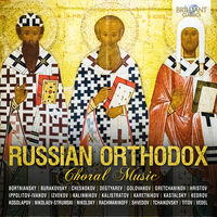 Russian Orthodox Choral Music / Various - Russian Orthodox Choral Music