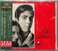 Lobo, edu / Bethania, Maria - Edu Lobo E Maria Bethania (Japanese Reissue) (Brazil's Treasured Masterpieces 1950s - 2000s)