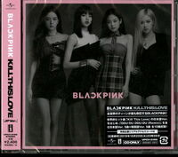 BlackPink - Kill This Love (Japanese Version)
