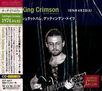 King Crimson - 1974-04-02 Stadthalle Gottingen Germany (Jpn)
