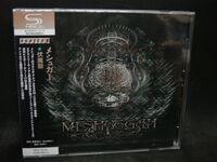 Meshuggah - Koloss (SHM-CD)