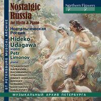 Hideko Udagawa - Nostalgic Russia