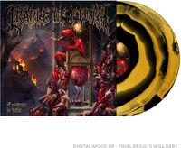 Cradle Of Filth - Existence Is Futile (Gold/Black Corona Vinyl)