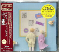 Tatsuro Yamashita - Pocket Music (Bonus Track) [Remastered] (Jpn)