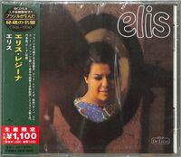 Elis Regina - Elis (Japanese Reissue) (Brazil's Treasured Masterpieces 1950s - 2000s)