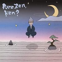 Yip Man - Pure Zen, Ken?