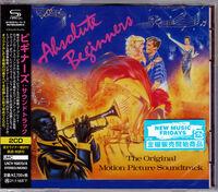 Absolute Beginners / OST Shm Jpn - Absolute Beginners / O.S.T. (Shm) (Jpn)