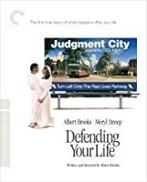 Criterion Collection: Defending Your Life - Defending Your Life (Criterion Collection)
