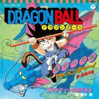 Hiroki Takahashi  / Hashimoto,Ushio - Makafushigi Adventure / Romantic Ageruyo