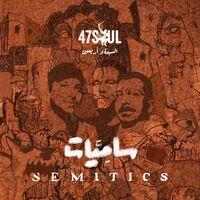 47Soul - Semitics