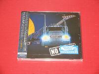 Dave Ellefson - No Cover (incl. Bonus Track)