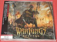 WarKings - Revenge (incl. Bonus Material)