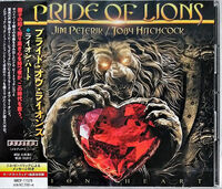 Pride Of Lions - Lion Heart (incl. Bonus Material)