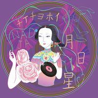 Nadja - Tsukihoshihi