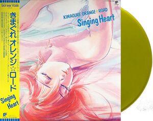 Kimagure Orange Road: Singing Heart (Yellow Vinyl)