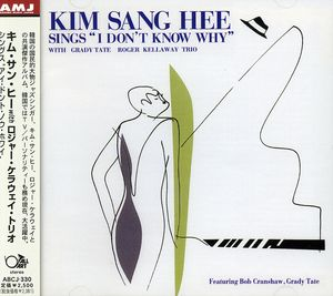 Sings I Don't Know Why [Import]