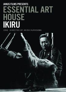 Essential Art House: Ikiru [Black And White] [Subtitled]