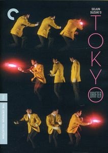 Tokyo Drifter (Criterion Collection)