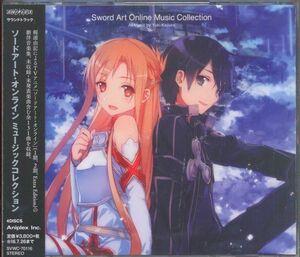 Sword Art Online Music Collection (Original Soundtrack) [Import]