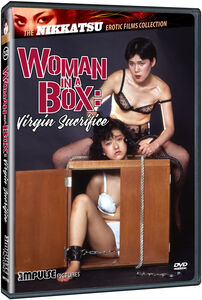 Woman in a Box: Virgin Sacrifice (The Nikkatsu Erotic Films Collection)