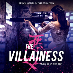 The Villainess (Original Soundtrack)