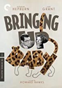 Bringing Up Baby (Criterion Collection)
