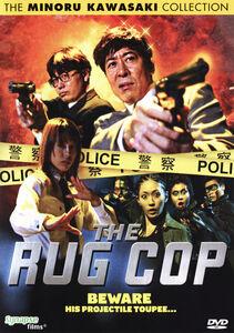 The Rug Cop