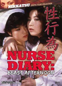 Nurse Diary: Beast Afternoon (The Nikkatsu Erotic Films Collection)