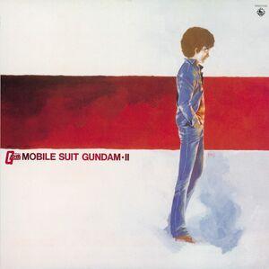 Mobile Suit Gundam-ii: Bgm Collection Vol. 2