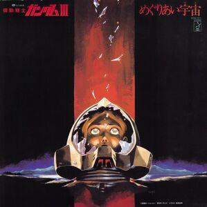Mobile Suit Gundam-iii: Meguriai Sora