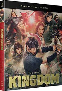 Kingdom: The Movie