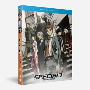 Special 7: Special Crime Investigation Unit - The Complete Series