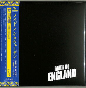 Made In England (2021 Remaster) (Paper Sleeve) [Import]