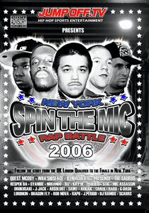 Spin Mic: New York Rap Battle 2006Battle 2006