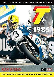 1985 Isle Of Man Tt Review: Man To Man