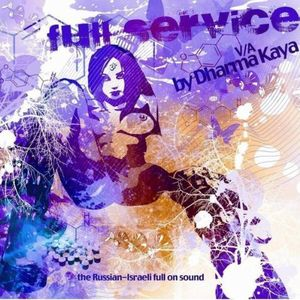Full Service: Compiled By Dharma Kaya /  Various [Import]