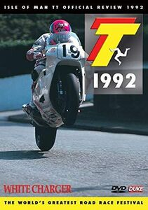 1992 Isle Of Man Tt Review: White Charger