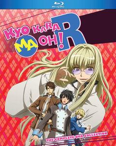 Kyo Kara Maoh R: Complete Ova Collection